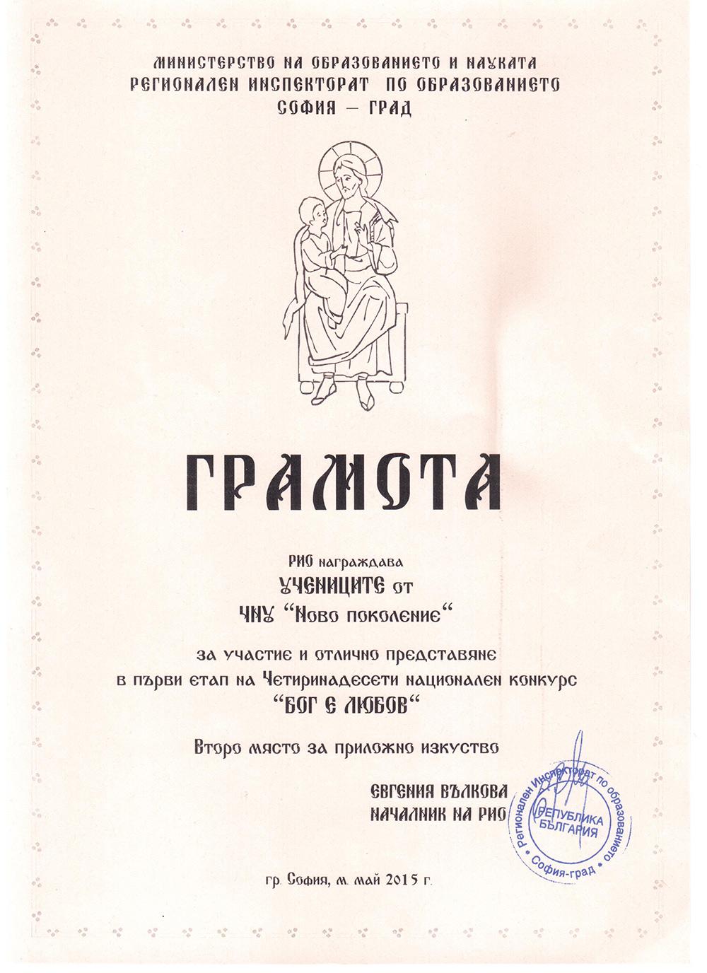 gramota2