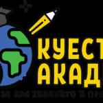 """ЧОУ """"Куест"""" Logo"""